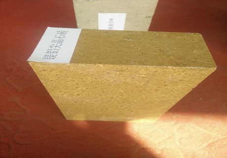 Basic Refractory Spinel Bricks From RS