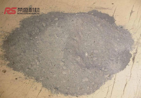Castable Refractory For Sale In RS Kiln Company