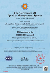 RS Quality Management For Refractories Buyer