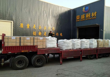 Refractory Shipment In RS With Satisfaction