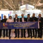 RS Participate in Metal-expo'2018,24th International Industrial Exhibition