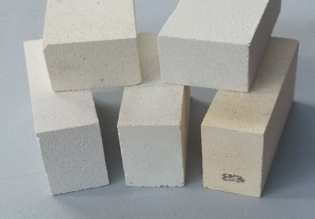 Insulation Brick At RS Company
