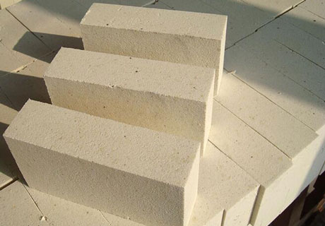 Silica Insulation Bricks For Sale In RS Company