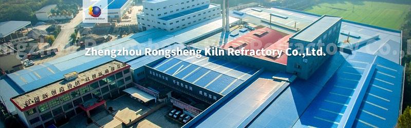 Rongsheng Refractory Bricks Manufacturer