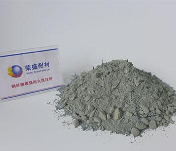 Steel fiber refractory castables