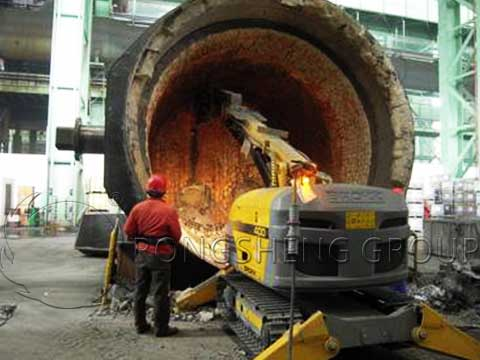 RS Ladle Refractory Lining